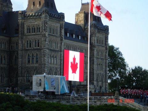 18x25 ProStar Illuminator Parliament Hill